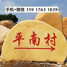 湖南景观石市场,大型风景石批发图片