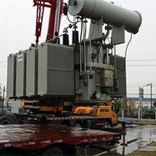 上海电力变压器回收厂家办事处,二手特种电力变压器回收价格图片