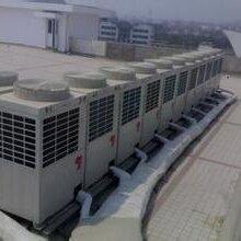 中央空调回收上海回收空调设备公司,二手空调免费拆除价格,大金美的格力空调行情走势图片