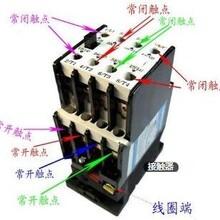 上海斷路器回收公司施萊德接觸器斷路器回收價格萬能斷路器回收上海漏電保護器廠家收購圖片