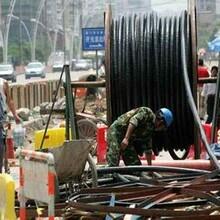 阜阳电力电缆回收,(今日行情)阜阳二手电缆线回收价格怎么样?图片