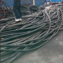 电线电缆回收,芜湖电力电缆线回收加工厂,二手电缆线回收价格图片