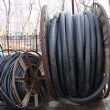 连云港电力电缆回收,(今日行情)连云港二手电缆线回收价格怎么样?图片