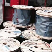 安庆电力电缆回收,(今日行情)安庆二手电缆线回收价格怎么样?图片