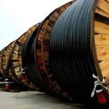 南通电力电缆回收,(今日行情)南通二手电缆线回收价格怎么样?图片