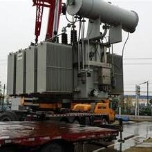 (二手收购)+湖州镇江变压器回收价格一流的图片