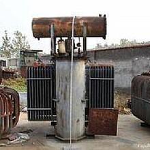 (舟山电力变压器回收)二手变压器价格+今日行情报道三相变压器回收项目名称简介——?#35745;? onerror=
