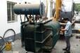 """洪泽中央空调回收公司""""约克""""风冷热泵冷水机组回收价格"""