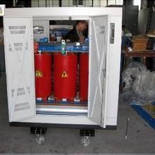 """奉化中央空调回收公司""""远大""""风冷热泵冷水机组回收价格图片"""
