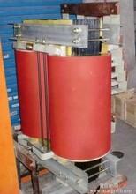 """扬中中央空调回收公司""""双良""""风冷热泵冷水机组回收价格图片"""