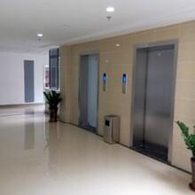 一鍵查詢:平陽縣電梯回收/汽車貨運電梯回收(近期價格穩定)圖片