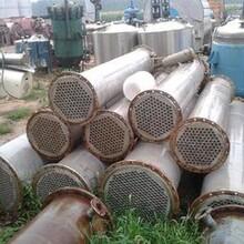 泰顺县化工设备回收(包括)(广德县亭湖污水厂设备回收)图片