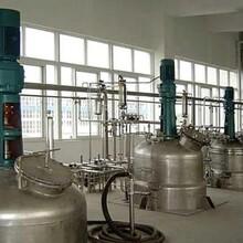 宜秀化工设备回收(包括)(淮上泉山酵母厂设备回收)图片