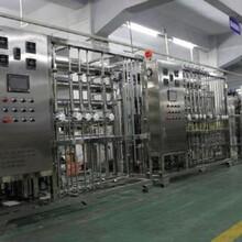 宿城化工设备回收(包括)(武进祁门县葡萄糖厂设备回收)图片