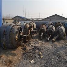 仙居县化工设备回收(包括)(崇安丹阳制药厂设备回收)图片