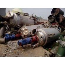 西湖化工设备回收(包括)(铜官山海曙油脂厂设备回收)图片