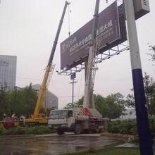 马鞍山户外广告牌回收公司,三角面立柱高炮广告牌拆除(及收购)放心省心图片