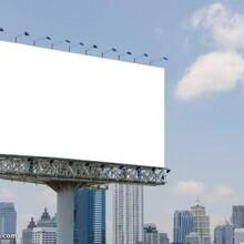 合肥户外广告牌回收公司,三角面立柱高炮广告牌拆除(及收购)诚信可靠图片