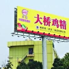 黄山户外广告牌回收公司,三角面立柱高炮广告牌拆除(及收购)集团欢迎您图片