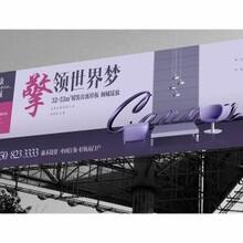 淮南户外广告牌回收公司,三角面立柱高炮广告牌拆除(及收购)双赢合作图片