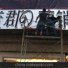 杭州户外广告牌回收公司,三角面立柱高炮广告牌拆除(及收购)热门推荐图片