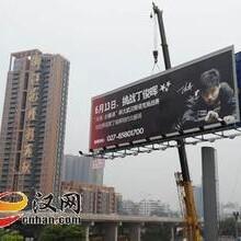 台州户外广告牌回收公司,三角面立柱高炮广告牌拆除(及收购)免费咨询图片