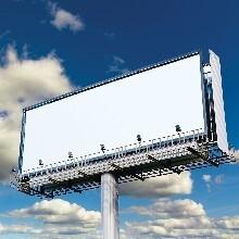 湖州户外广告牌回收公司,三角面立柱高炮广告牌拆除(及收购)拆除复原图片