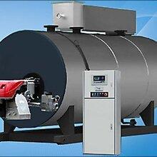 產品:臨汾鍋爐回收公司電弧爐回收……))全心全意為您服務圖片