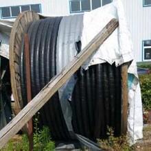 ……)自贡电缆线回收价格行情(赣和记娱乐注册二手母线槽回收)图片