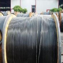 ……)保山电缆线回收价格行情(漯河防水式母线槽回收)图片