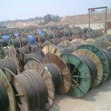 ……)咸阳电缆线回收价格行情(株洲插接式母线槽回收)图片