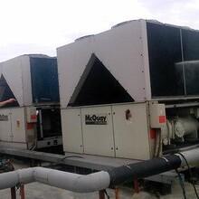 九江日立中央空调回收价格行情,新乡风冷热泵冷水机组回收图片