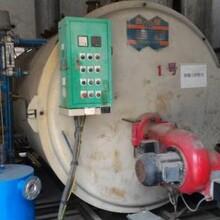 亳州锅炉回收公司,立式锅炉回收——)锅炉拆除注意事项图片
