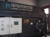 紹興三洋中央空調回收,紹興二手中央空調回收公司,(廢舊中央空調)價格咨詢
