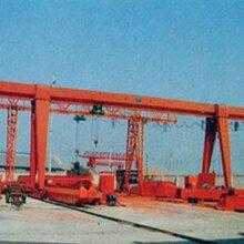 金華港口起重機設備回收PL碼頭起重吊機回收SZ港口碼頭吊機回收圖片