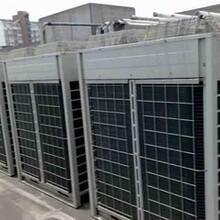馬鞍山中央空調回收JZ(開利、特靈、約克、)離心式冷水機組回收圖片