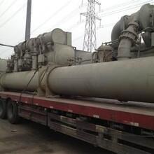 寧波中央空調回收JZ(開利、特靈、約克、)離心式冷水機組回收圖片