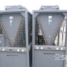 銅陵中央空調回收JZ(開利、特靈、約克、)活塞式冷水機組回收圖片