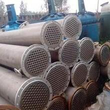 反应釜、离心机回收LX镇江化工设备回收全面调整价图片