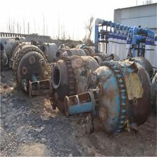 反应釜、离心机回收LX苏州化工设备回收价格满意图片