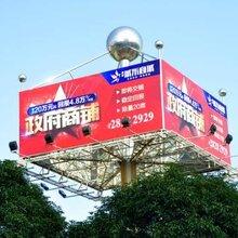 廣告牌回收拆除公司G麗水高炮廣告牌拆除P樓頂廣告牌拆除C公布公告圖片