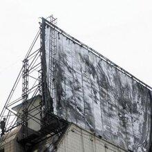 廣告牌回收拆除公司G淮安高炮廣告牌拆除P樓頂廣告牌拆除C接下來'真漲圖片