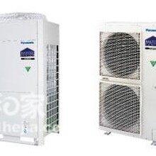 杭州三洋中央空調回收、杭州三洋風冷模塊式機組回收,制冷設備回收公司圖片