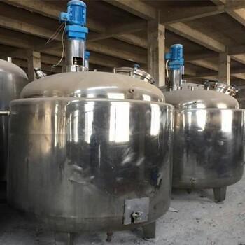 吉林快三摇奖号码—常年供求二手化工厂设备,食品厂、制药厂、东海县附近有回收/公司欢迎您