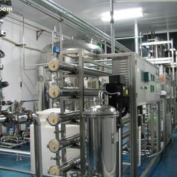 三分快三大小单双—常年供求二手化工厂设备,食品厂、制药厂、滨湖区附近有回收/技术创新流程