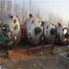 吉林快三摇奖号码—常年供求二手化工厂设备,食品厂、制药厂、丹阳市附近有回收/价格跟高