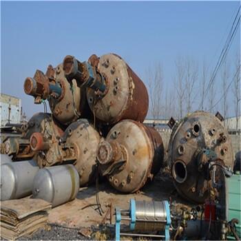 常年供求二手化工厂设备,食品厂、制药厂、睢宁县附近有回收/价格到位