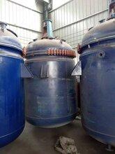 常年供求二手化工厂设备,食品厂、制药厂、京口区附近有回收/正规企业图片