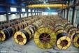 杭州電力電纜線回收、二手舊電纜線回收這里介紹市場報價詳情