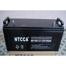 供应天津UPS电源专用蓄电池NTCCA恩科蓄电池12V120AH及回收图片